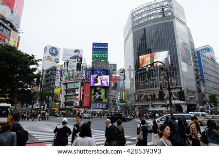 Tokyo, Shibuya. May 17, 2016. The shibuya district in Tokyo. Shibuya is popular district in Tokyo, for his pedestrian cross where all pedestrians cross in the same moment from all direction