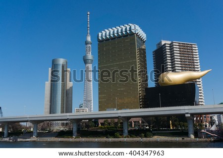 Tokyo Sky Tree tower, the tallest structure in Japan in 2010