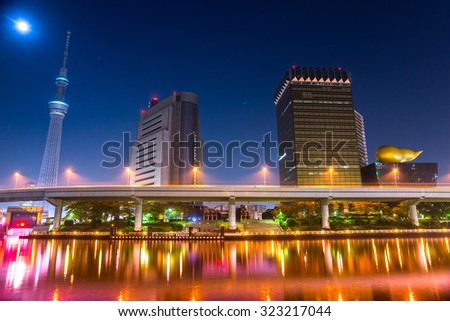 Tokyo skyline, with the Skytre and the Flamme d'or building, Japan.