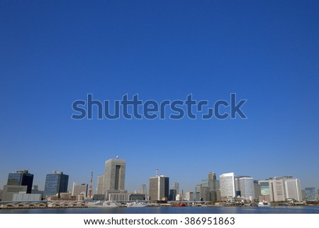 Tokyo skyline with waterfront view, Japan