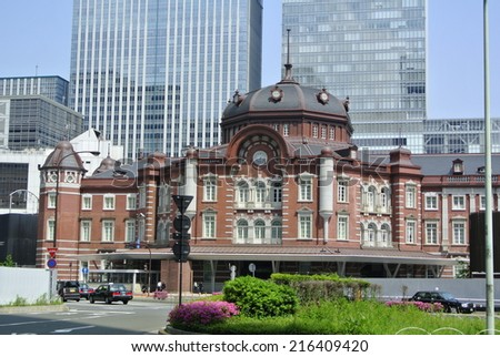 Tokyo Station, renovated in 2012 - stock photo