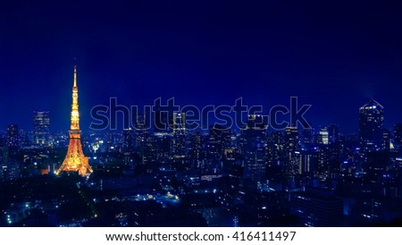 Tokyo tower and the night view of Tokyo city, Japan. Photoed with intentional clod blue filter effect