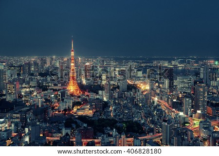 Tokyo Tower and urban skyline rooftop view at night, Japan. - stock photo