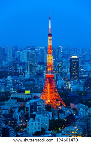 Tokyo tower as seen with skyline - stock photo