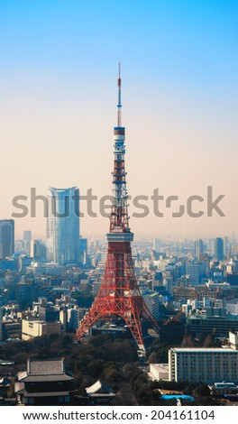 Tokyo Tower in Minato Ward - symbol of Tokyo. Japan. - stock photo