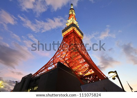 Tokyo tower in the blue sky twilight day - stock photo
