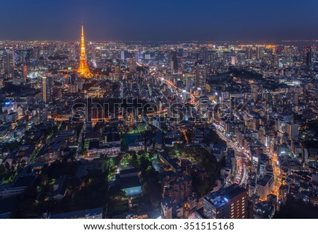 Tokyo tower, view from mori tower, Tokyo, Japan - stock photo