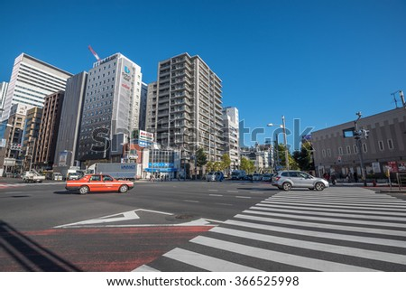 Tokyo, Tsukiji Japan -November 21, 2015 - View of a street in front of Tsukiji fish market in Tsukiji,Tokyo,Japan. It is the biggest fish market in the world.