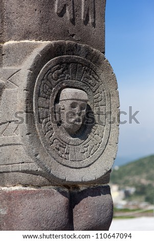 Toltec warriors. Ancient ruins of Tula de Allende, home of the Atlantean figures and  the characteristic chacmools. In the state of Hidalgo, Mexico. - stock photo