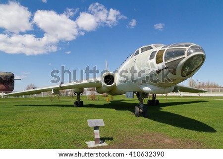 Tolyatti, RUSSIA - April 24, 2016: Old Soviet military plane.