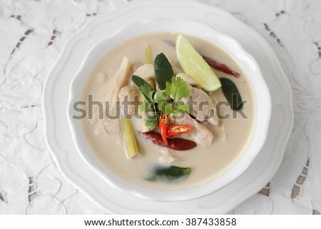 Tom Kha Gai , Thai Galangal chicken coconut soup - stock photo