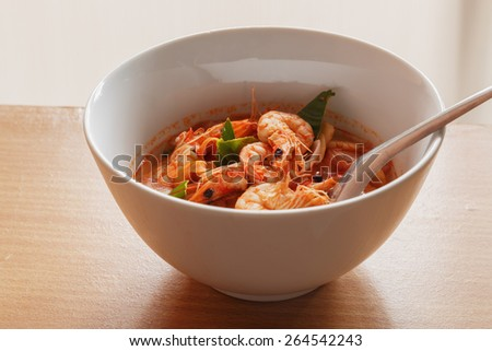 Tom Yam Kung, Thailand food  in cup with spicy popular