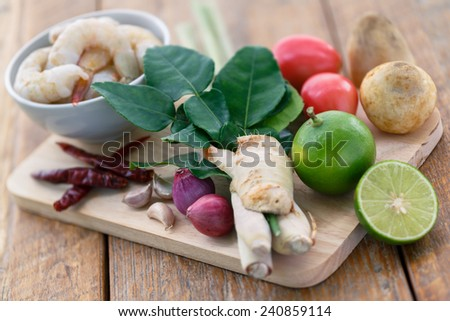 Tom Yum Soup Ingredients, Thailand - stock photo