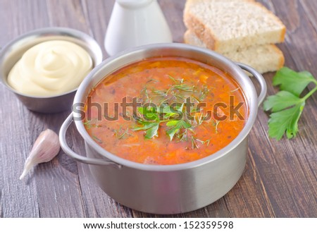 tomato soup with meat and rice  - stock photo