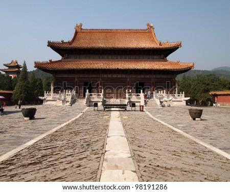 Tomb of Empress Dowager Cixi in Eastern Qing Tombs, China - A UNESCO World Heritage Site