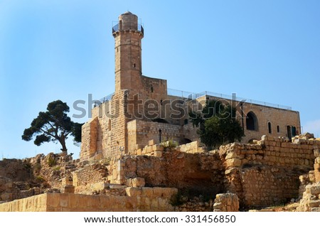 tomb of Prophet Samuel with minaret in Jerusalem, Israel