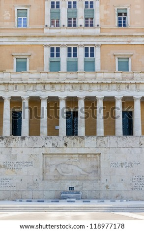 Tomb of the Unknown Soldier monument at the front of the Greek Parliament Building, Athens - stock photo