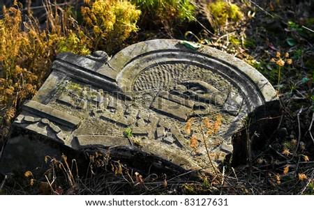 Tombstone - Jewish cemetery in Otwock (Karczew-Anielin), Masovian Voivodeship, Poland. - stock photo
