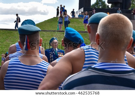 TOMSK, RUSSIA - AUGUST 2, 2016: Former servicemen mark holiday - the Day of Airborne Troops