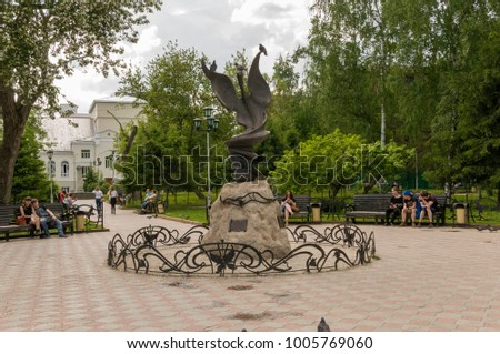 Tomsk, Russia, Lenin street. July 10, 2017. Walking on the city streets in summer. The monument of green snake in the park