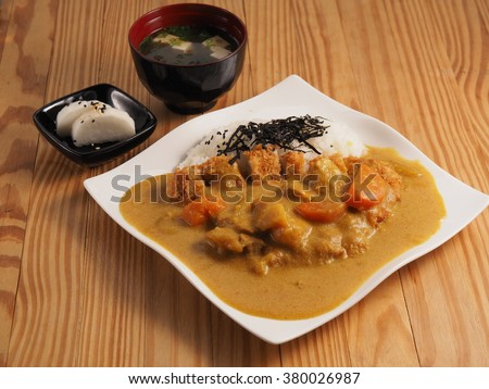 Tonkatsu curry rice recipe, japanese food