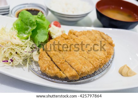 Tonkatsu - Japanese breaded deep fried pork cutlet with steamed rice and miso soup.