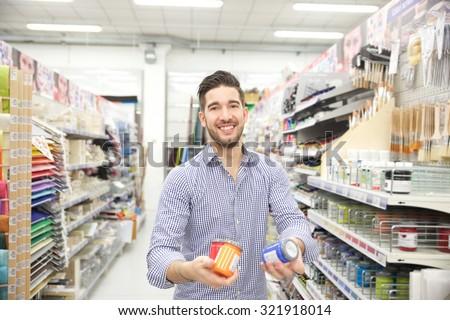 tool store - stock photo