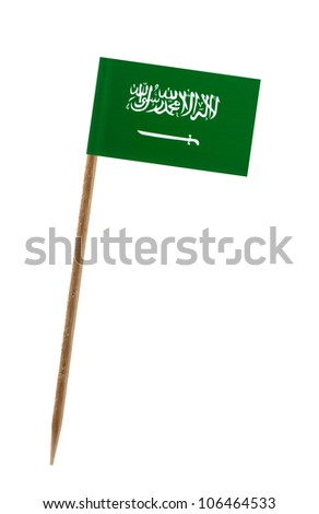 Tooth pick wit a small paper flag of Saudi Arabia