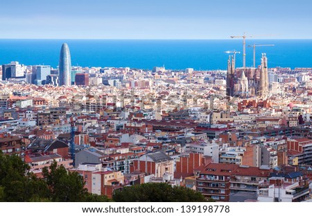 Top kind of Barcelona.  Spain, Catalonia, Spain - stock photo