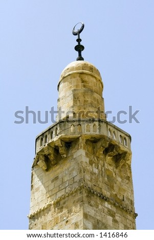 Top of a mosque tower, Jerusalem - stock photo