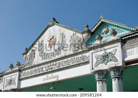 Top of Bangsal Pagelaran, the front hall of Yogyakarta Sultanate Palace - stock photo