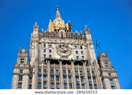 Top of the building of Ministry of Foreign Affairs of Russia.