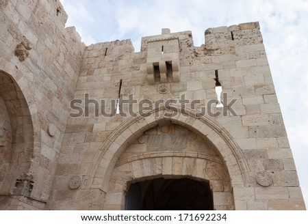 Top of the Jaffa gate in old city Jerusalem, Israel - stock photo