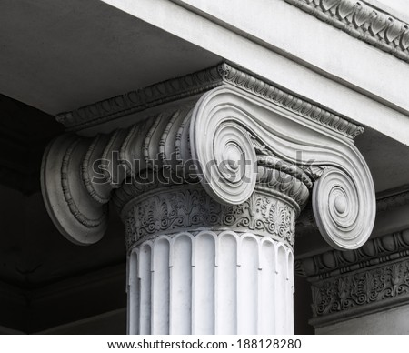 Top part of column of Odessa National Research M. Gorky Library. Ukraine, Odessa - 19 april 2014 - stock photo