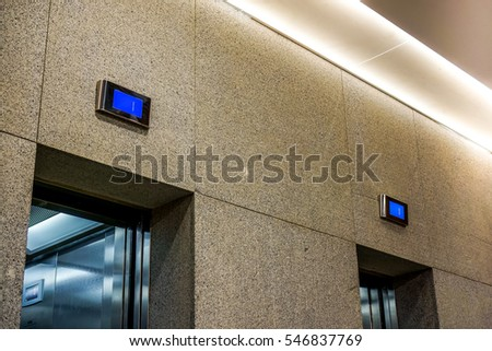 Top Part Open Office Elevators Office Stock Photo (Royalty Free ...