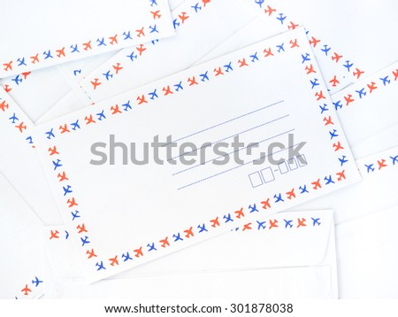 Top view of a pile of envelope