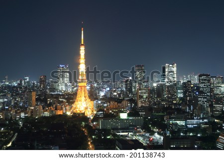 top view of Tokyo cityscape at night, Japan