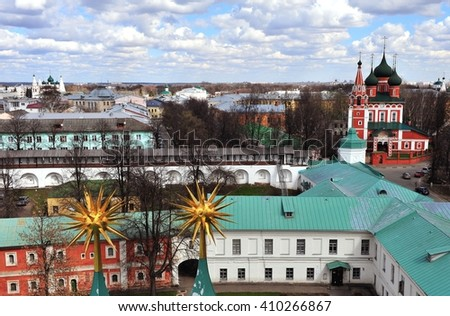 Top view of Yaroslavl old town