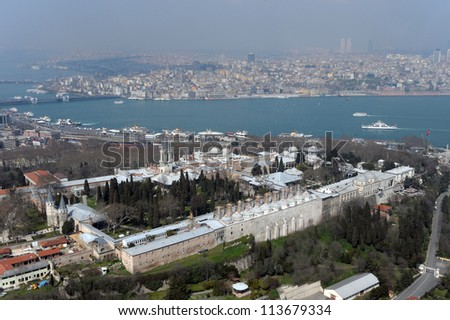 Topkapi Palace - stock photo