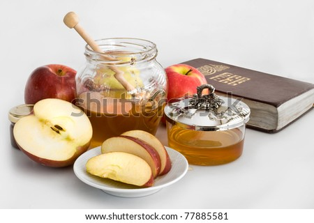 torah,honey with apple for  jewish new year - stock photo