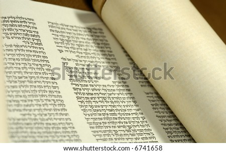 Torah Scroll - Jewish Related Item - stock photo