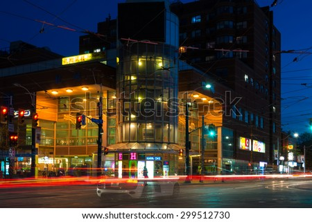 TORONTO,CANADA-JUNE 15,2015: Vital corner of Toronto Chinatown lit up at night in Ontario Canada using long exposure. The Chinese neighborhood is a popular tourist spot and a city landmark