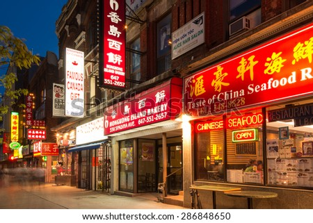 TORONTO,CANADA-MAY 21,2015:Toronto Chinatown at night time: Bright signs of the Chinese restaurant,the neighborhood is a tourist landmark in the multicultural city