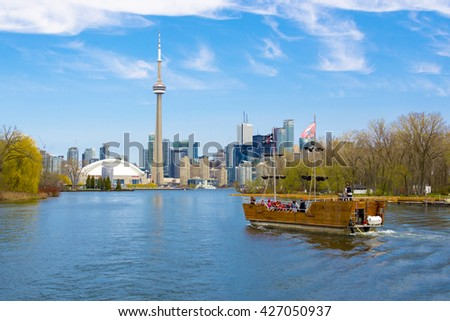 TORONTO,CANADA-MAY 20,2016: Toronto skyline and the pirate experience. The area is one of the major tourists attractions in Canada visited by thousands every year