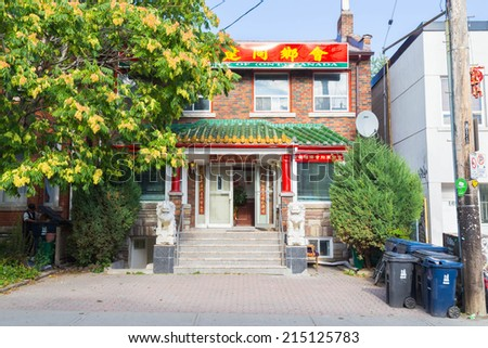 TORONTO, CANADA - 4TH SEPTEMBER 2014: The outside of a building located in Kensington Market Toronto