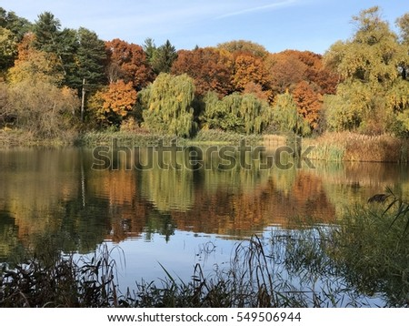 Toronto High Park in autumn