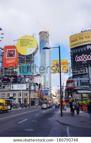 TORONTO,ON - SEPTEMBER 20: Yonge-Dundas Square on September 20, 2013 in Toronto, Canada. Yonge- Dundas Square is a  public square, hosts many events,and it is one of Toronto's main attraction. - stock photo