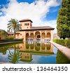 Torre de las Damas in the Alhambra of Granada in Granada. Spain. - stock photo