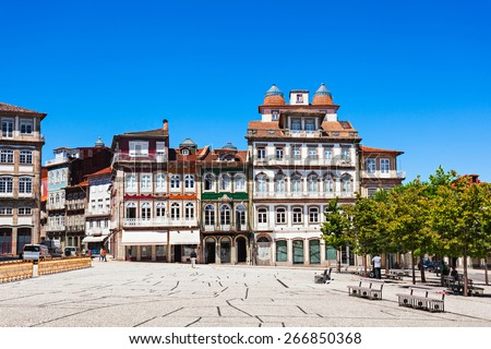Toural Square (Largo do Toural) is one of the most central and important squares in Guimaraes, Portugal - stock photo