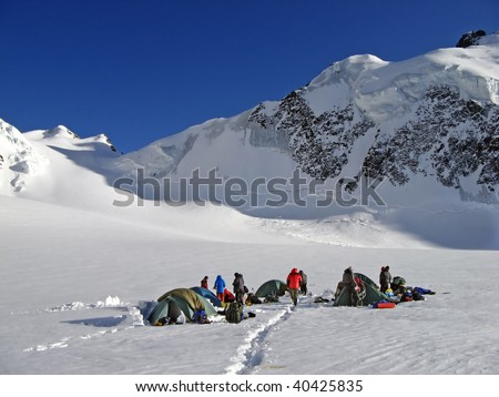 tourist camp in the mountains - stock photo